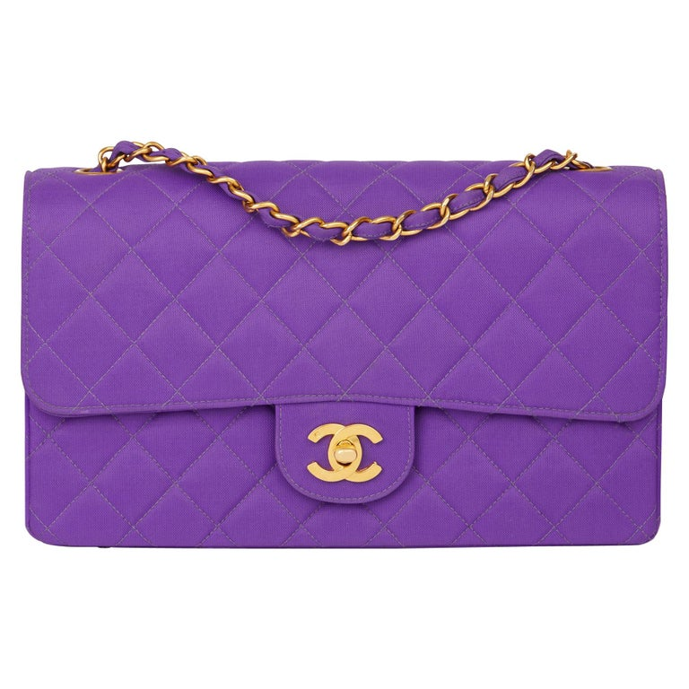 1996 Chanel Purple Quilted Nylon Fabric Vintage Classic Single Flap Bag For Sale