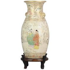 19C Japanese Satsuma Vase Japanese Satsuma Winter Landscape Figures Marked