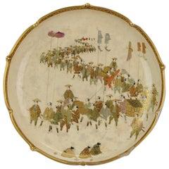 Antique 19th Century Japanese Satsuma Dish Decorated Procession Marked