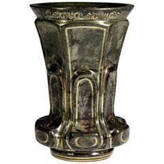 19th-20th Century Bohemian Lithyaline Goblet