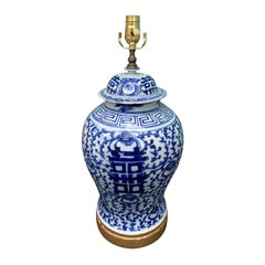 "19th-20th Century Chinese Blue and White ""Double Happiness"" Jar as Lamp"