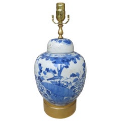 19th-20th Century Chinese Blue and White Porcelain Jar on Custom Giltwood Base