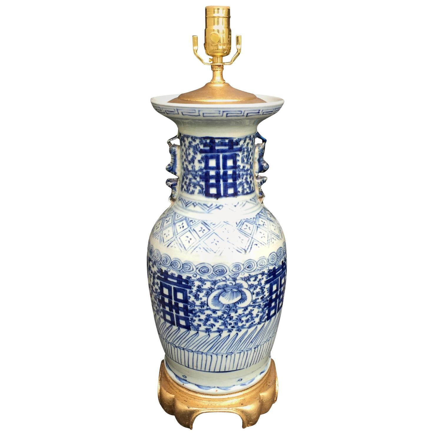 19th-20th Century Chinese Export Blue & White Double Happiness Porcelain Lamp