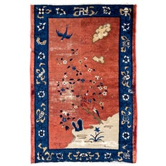 19th-20th Century Chinese Hall Rug