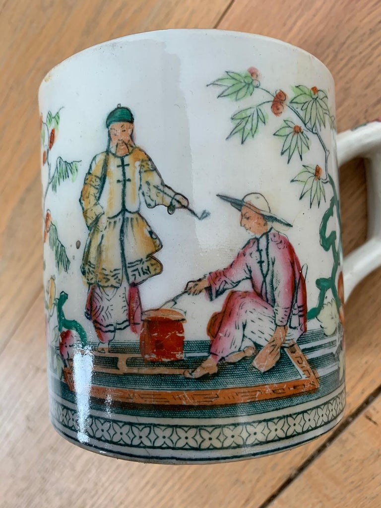 19th-20th Century English Porcelain Mug, Unmarked For Sale 7