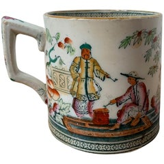 19th-20th Century English Porcelain Mug, Unmarked
