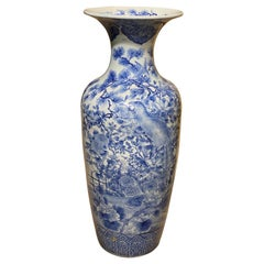 19th/20thc Japanese Blue & White Porcelain Large Floor Vase with Birds & Flowers
