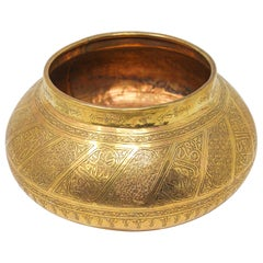 19th Century Brass Bowl Engraved with Thuluth Islamic Calligraphy