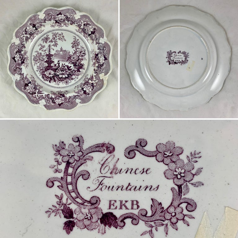 English Staffordshire Purple Transferware Dinner Plates, Mixed Set of 6 For Sale 7