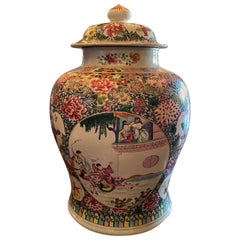 Famille Rose Chinoiserie Lidded Jar vase Antique dealer Los Angeles CA