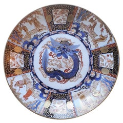 19th Century Japanese Meiji Period Imari Charger with Dragon Motif