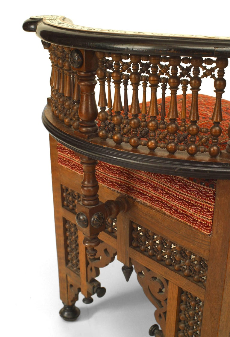 Syrian 19th c. Middle Eastern Moorish Style Walnut Carved Tête-à-tête For Sale
