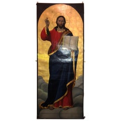 19th Century Oil Painting of Christ, in Armaic, Gold Leaf Embossed Border