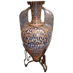 19th Century Alhambra Lustre Vase, Made in Spain for the Islamic Market