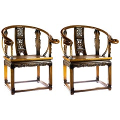 19th Century Antique Chinese Carved Crafted Elm Wood Horseshoe Pair of Chairs