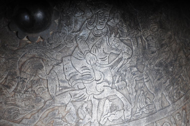 19th Century Antique Persian Battle Shield For Sale 7