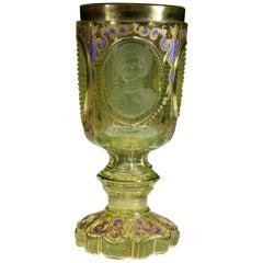 19th Century Antique Uran Goblet Portrait of Alexander II  ( Video )