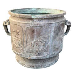 19th Century Archaic Chinese Bronze Gui or Ritual Food Vessel, Marked