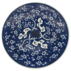 19th Century Blue and White Japanese Porcelain Dish Meiji Period