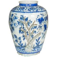 19th Century Blue and White Persian Qajar Ceramic Vase