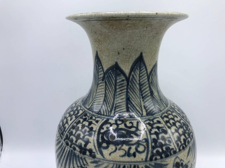 Blue and White Vase with Fish Motif and Calligraphy In Good Condition For Sale In Richmond, VA
