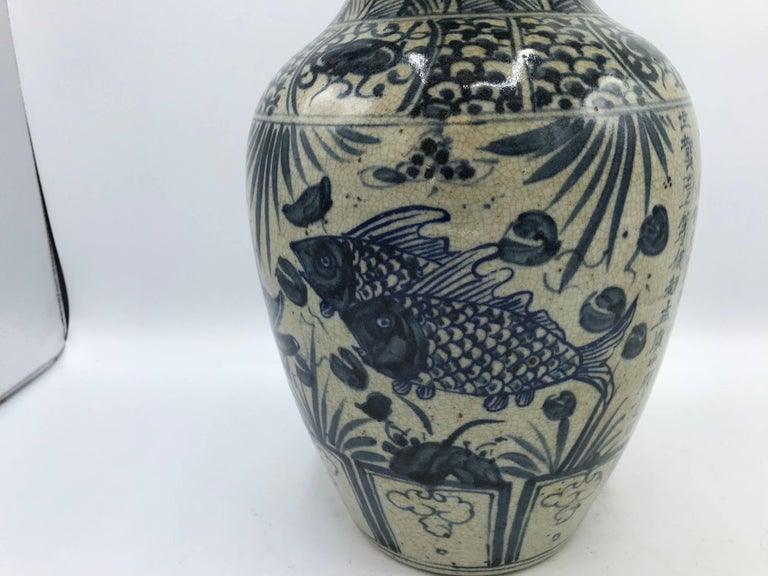 Blue and White Vase with Fish Motif and Calligraphy For Sale 1