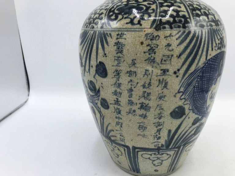 Blue and White Vase with Fish Motif and Calligraphy For Sale 2