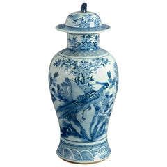 19th Century Blue and White Porcelain Vase and Cover