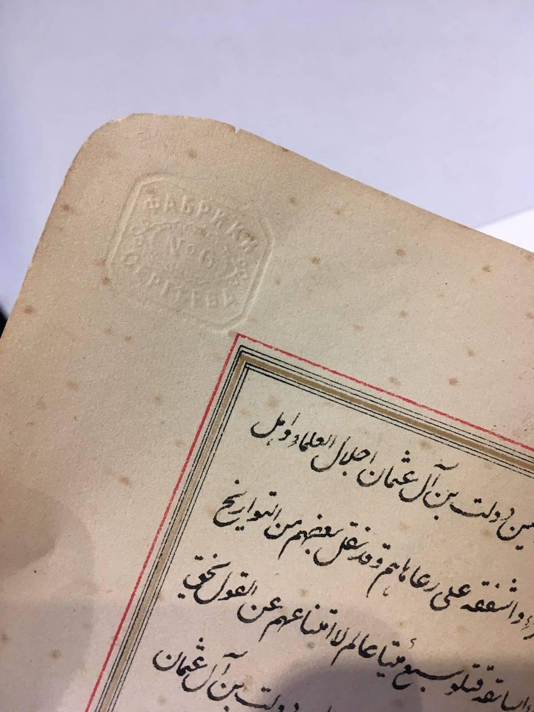 19th Century, Book of Ottoman Sultan's  For Sale 3
