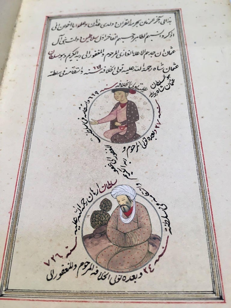 19th Century, Book of Ottoman Sultan's  In Good Condition For Sale In London, GB