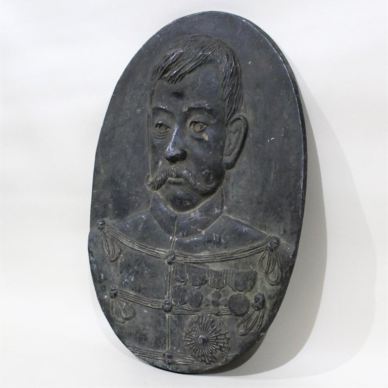 19th century cast iron military wall plaque sculpture of German officer.
