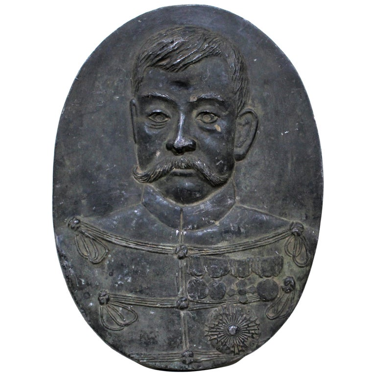 19th Century Cast Iron Military Wall Plaque Sculpture of German Officer For Sale