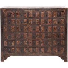 19th Century Chinese Apothecary Chest