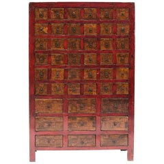 19th Century Chinese Apothecary Medicine Cabinet with 45 Drawers