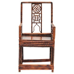 19th Century Chinese Bamboo Armchair