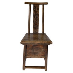 19th Century Chinese Barber Chair, with Drawer