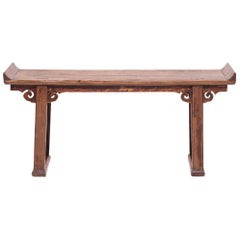 19th Century Chinese Bench with Everted Ends