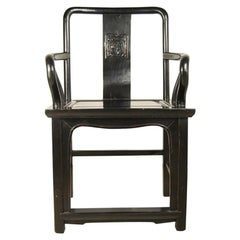 19th Century Chinese Black Guanmaoyi Chair