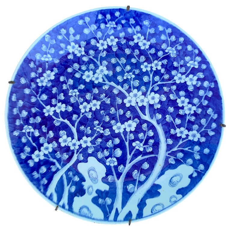 19th Century Chinese Blue and White Cherry Blossom Round Porcelain Charger For Sale