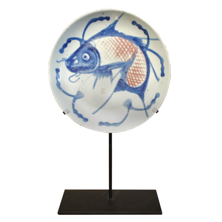 Chinese Blue and White Fish Plate, c. 1850 For Sale