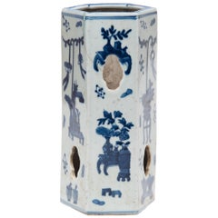 19th Century Chinese Blue and White Hat Stand