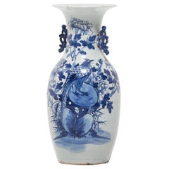 Chinese Blue and White Peony Fantail Vase, c. 1850