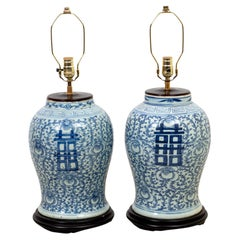 19th Century Chinese Blue and White Porcelain Ginger Jar Lamps
