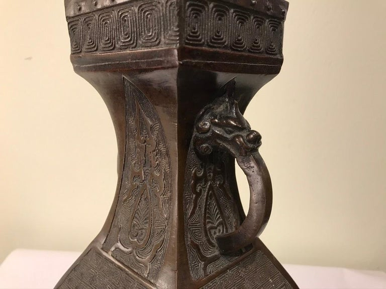 19th Century Chinese Bronze Archaistic Vase For Sale 8