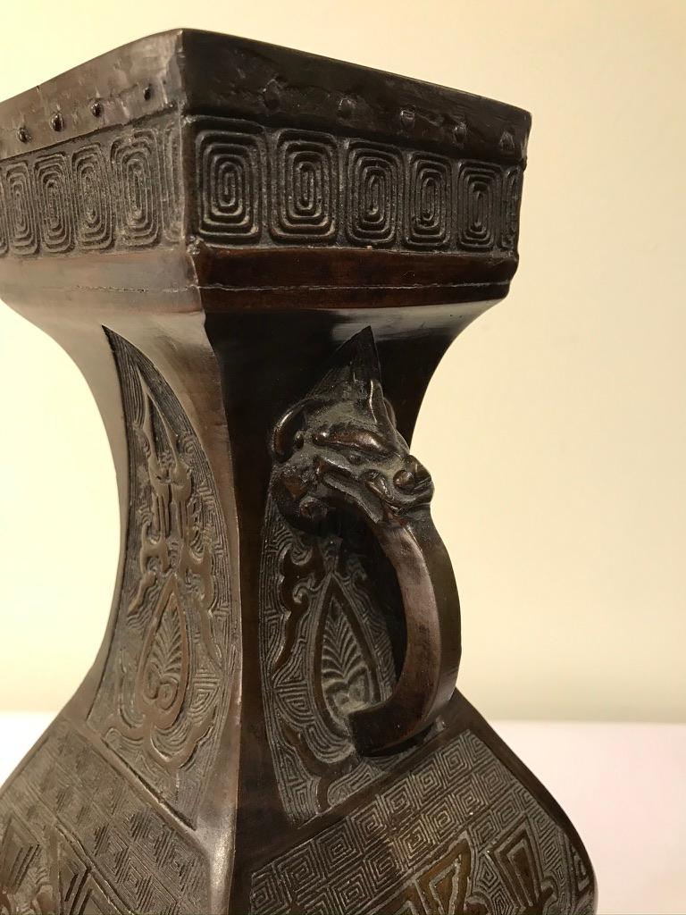 19th Century Chinese Bronze Archaistic Vase For Sale 11