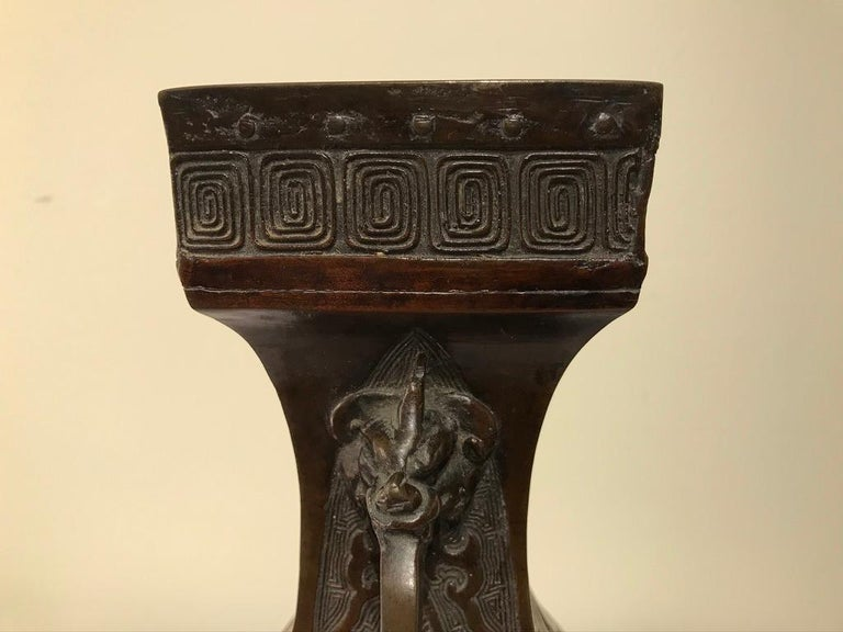 19th Century Chinese Bronze Archaistic Vase For Sale 12