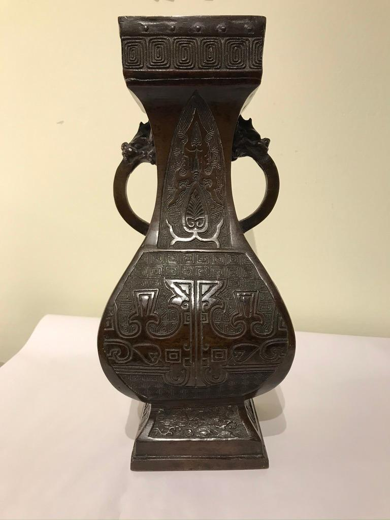 19th Century Chinese Bronze Archaistic Vase For Sale 13