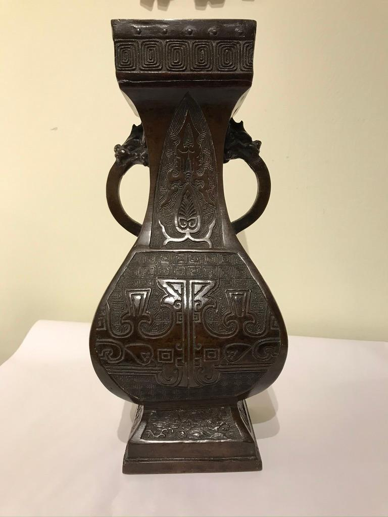 19th Century Chinese Bronze Archaistic Vase For Sale 14