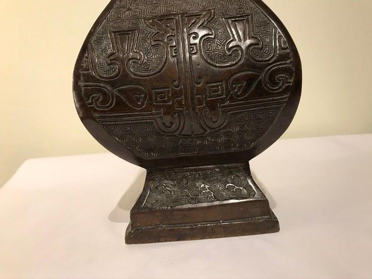 19th Century Chinese Bronze Archaistic Vase For Sale 15