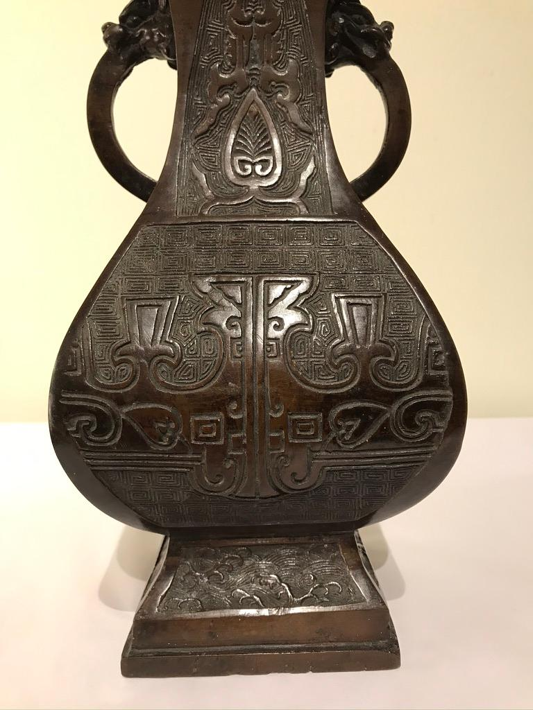 Cast 19th Century Chinese Bronze Archaistic Vase For Sale
